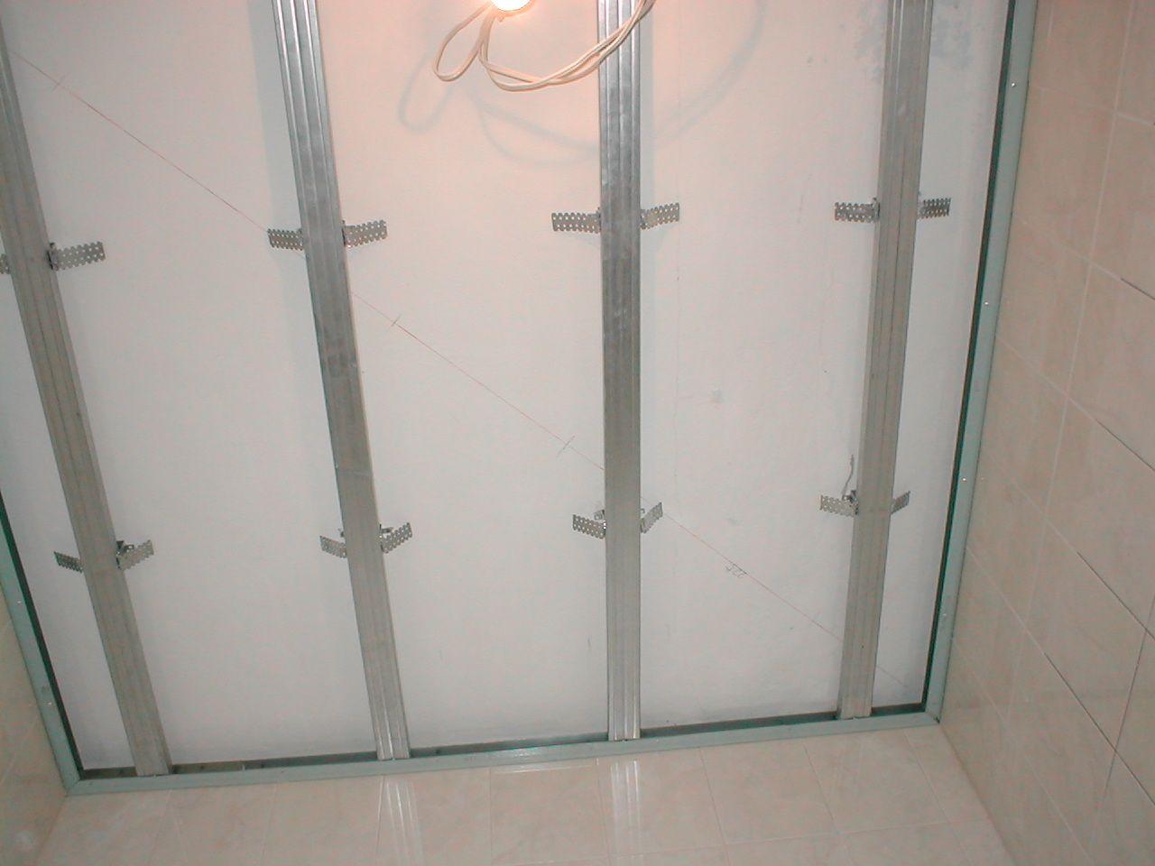 Каркас для устройства потолка из пластиковых панелей