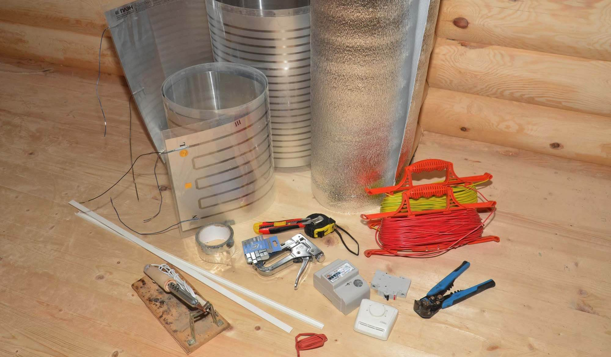 Материалы и инструменты для монтажа пленки
