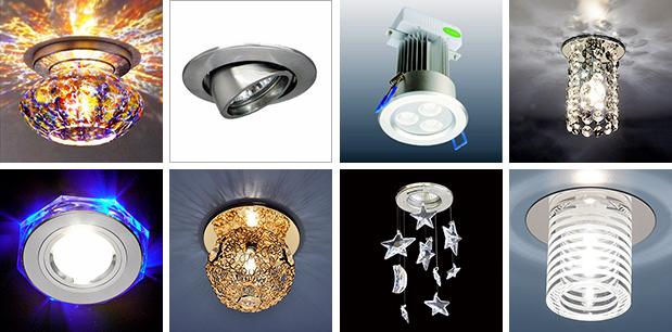 Выбор светильника целиком зависит от вкусовых предпочтений хозяина квартиры