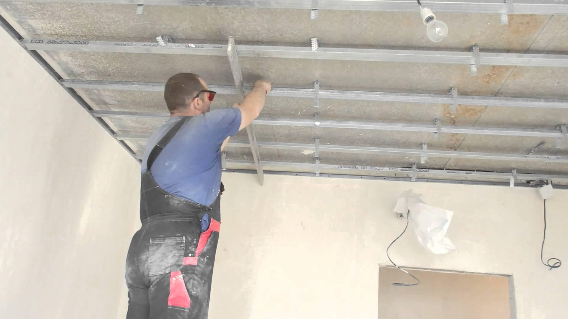 Каркас на потолок для отделки панелями