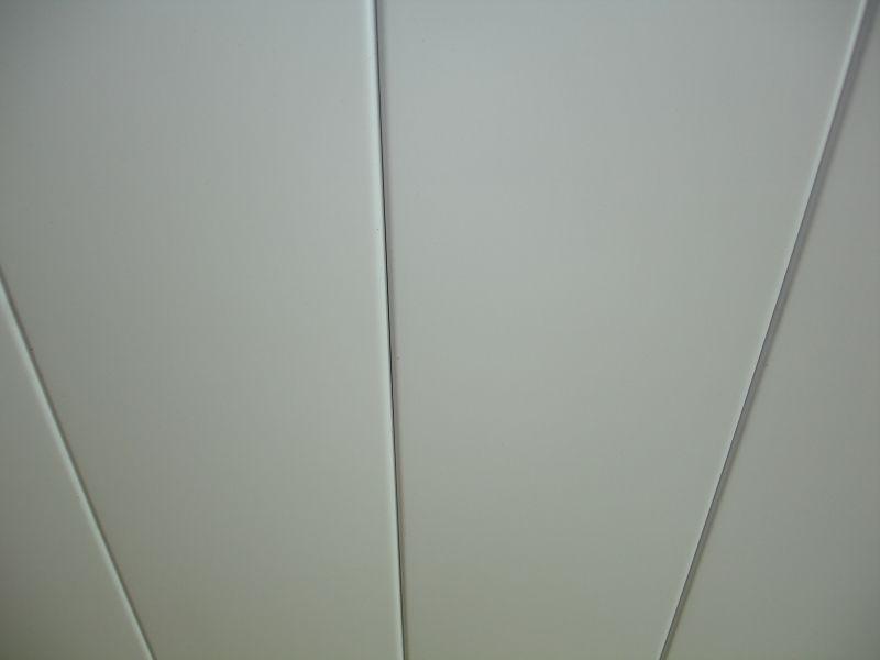 Закрытый тип реечного потолка